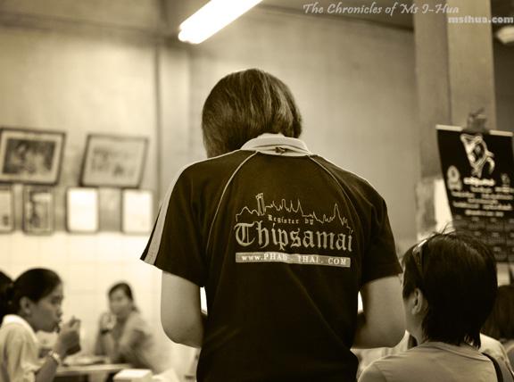 thipsamai_wait