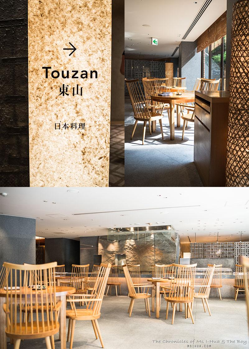 touzan1