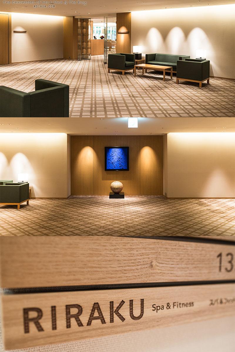 hyattKyoto_hotel1
